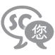 Scientia® Resource Translator